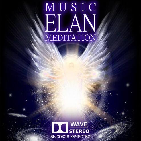 божественные чатсоты, альбом музыка хонин, инауральные ритмы, какие элементы я использую в музыке, композитор евгений хонин, музыка элан, хонин музыка, как создавать музыку хонин